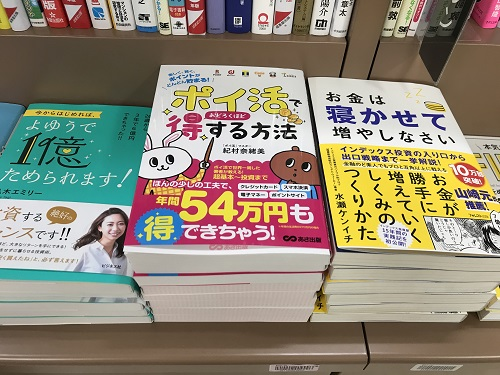 紀伊國屋京橋店